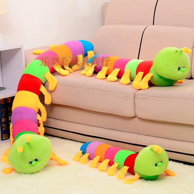 Wholesale 50\70\120\150\200cmcm colorful caterpillar Y2K doll plush toy large caterpillar pillow baby pillow free shipping<br><br>Aliexpress