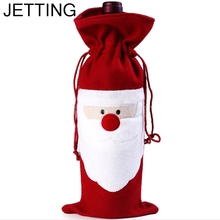 JETTING 1 PCS Red Wine Bottle Cover Bags Santa Claus Christmas Dinner Table Decoration Home Party Decors Supplier Gifts Holder(China)