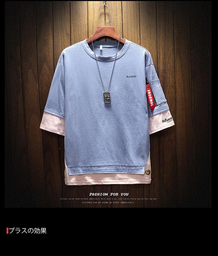Men's Short Sleeve T-shirt 5-5 Sleeve Summer Korean Fashion Hip-hop Fake Two Loose Chao Brand 7-Sleeve Half Sleeve male MP191 15