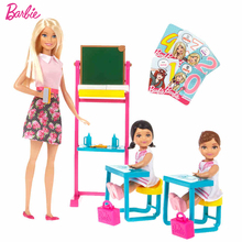 Barbie Original Brand Dreams English Teacher Job Classroom And Student For Little Girl  Birthday Present Girl Toys Gift Boneca