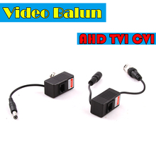 AHD/CVI/TVI CCTV Camera Accessories Video Balun Transceiver BNC UTP RJ45 Video Balun with Audio and Power over CAT5/5E/6 Cable(China)