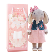 METOO Plush Elephant Toys with Gift Package Kids Birthday Gifts Stuffed Metoo Elephants Dolls for Girls New Arrival(China)