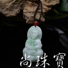 wedding decoration 100% Emerald sell jadeite jade green flower species Tie Guanyin Buddha pendant lady(China)