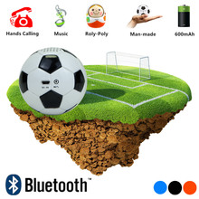 Wireless Bluetooth PU Leather Football subwoofer  Speaker Strong Bass Portable Theater music audio player 600mah hands calling