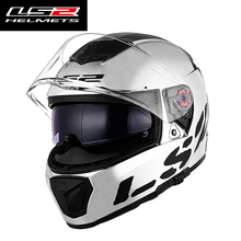 100% Genuine New Arrival LS2 FF390 Motorcycle helmet chrome mirror dual lens Full Face Helmet Included Fog-Free Pinlock system(China)