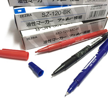 1 Pcs Marker Pen 3 Color Dual-Side Permanent Markers Oil Base For Tissue CD Metal Stationery School Office Supplies
