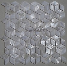 11pcs Rhombus white shell mosaic tile mother of pearl bathroom kitchen TV background wall tiles mosaic home decoration wallpaper