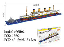 2 Models 1860+ pcs YZ Building Blocks aircraft carriers titanic ship model building blocks compatible with diamond #66502-66503