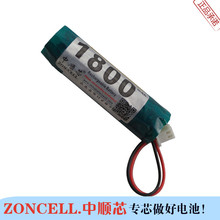 In 1800mAh 3.7V 18500 cylindrical lithium polymer battery 16650 electronic cigarette toys 15700 Li-ion Cell