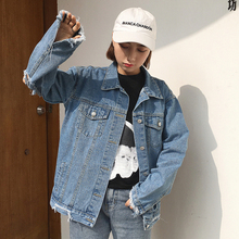 Spring and Autumn Period Women's New Korean Version BF Source Hole Jeans Loose Students Long Sleeved Single Breasted Denim Coat(China)
