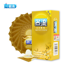Buy Mingliu 10 Pcs/Lot High Quality Natural Latex Condoms Vanilla Smell Penis Sleeve Condoms Safer Contraception Men Lubrication