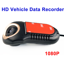 DVD navigation dedicated mini Car DVR USB car camera detector HD 1080P 120 degree wide angle HD vehicle traveling data recorder