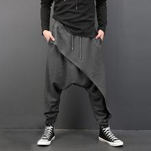 Los hombres camisetas Casual holgados pantalones de chándal de algodón  sueltos hombres Streetwear Pantalones de baile ropa de Fi. 07cf2336c9f
