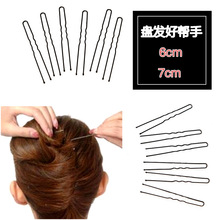 300pcs/set Pro Hair Wavy Thin U Shape Metal Clip Bobby Pins Copper Barrette Hair Clips for Hairdressing Styling Tools(China)