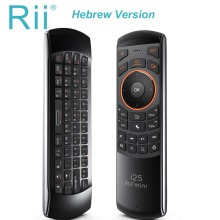 2016 New Original Rii mini i25 2.4Ghz Air Mouse Remote Control with English Keyboard for Samsung Smart TV Android TV BOX(China)