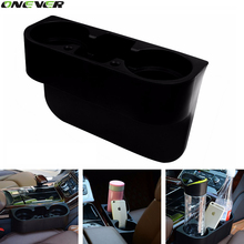 Multifunction Car Auto Cup Holder Portable Vehicle Seat Cup Cell Phone Drinks Holder Glove Box Car Interior Organizer(China)