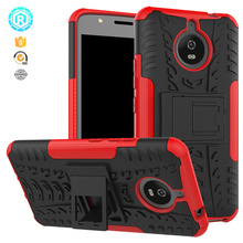 R Cases For Moto E4 Plus Cover Silicone Coque For Moto E4 Plus Hard Plastic +TPU Armor Case For Motorola Moto E4 Plus Fundas