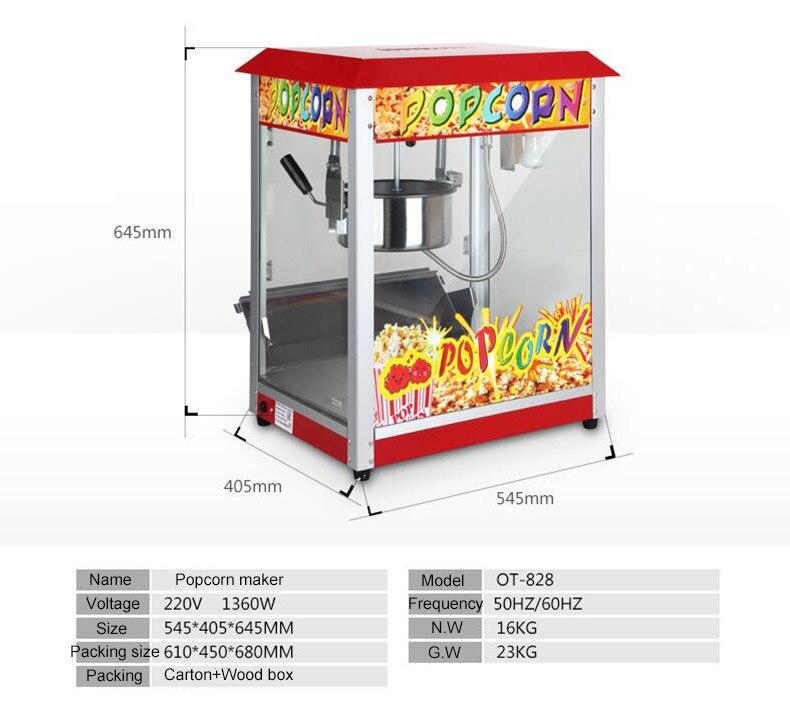 Popcorn maker (2)