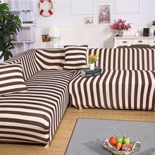 Brown Striped Drawing Room Decorate Sofa Cover Big Elasticity Flexible Couch Cover Loveseat Machine Slip-resistant Anti Mite
