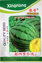 Fruit seeds Super phoeny F1 seasons gift watermelon seeds Yellow heart watermelon Yellow flesh watermelon 100 grains