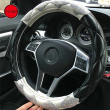 1pc Girl Women Lady Bling Steering Wheel Cover Protector Leather Diamond 38CM Steering Wheel Cover Car Interior Accessories