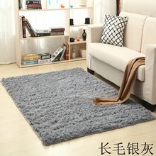 Buy Anti-slip Mat Large Floor Carpets Warm Colorful Soft Floor Carpet Bedroom Living Room Floor Rugs Slip Resistant Mats for $3.49 in AliExpress store