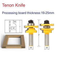 2pcs 1/2Shank mortise and tenon joint milling cutter Router bit set in wooden case Wood Woodworking Cutter(China)