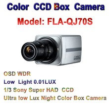 "Color CCD Box Camera 700TVL 1/3"" Sony Ultra Low Light 0.01lux Sony Digital WDR DNR Box Camera"