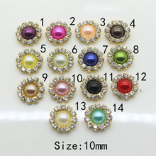Hot sale 20PC 10MM Mini gold button rhinestone  pearl button 2017 Wedding invitations decorate hair flower center scrapbooking