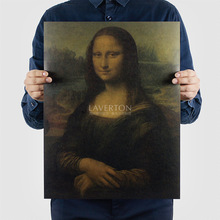 RICH COLOR Mona Lisa Vintage Style Paper Poster Retro Wall Stickers Decoration Paper Poster PP-27(China)