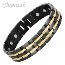 Channah 2017 Men 17pcs Magnets 2-Tone Black Gold Stainless Steel Nice Bracelet Gift Jewelry Healing Bangle Charm Wristband