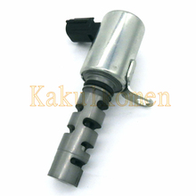 Engine Camshaft Timing Oil Control Valve Right Dorman 15330-97402 1533097402 For Toyota Soluna Vios Avanza Rush Cami