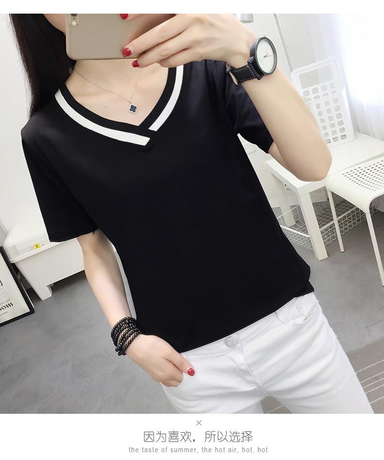 4XL 5XL Plus Size Korean Women's Clothing Fashion Big Size T-shirt Female V neck Short Sleeve Casual obesity Tee Shirt Top Femme 40 Online shopping Bangladesh