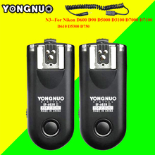 YONGNUO RF-603 II N3 Radio Wireless Remote Flash Trigger for Nikon D90 D5000 D5100 D7000 D3100 D600 D610 D7200 D5300 D5200(China)