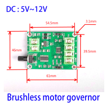 DC 5~12V Brushless motor governor  Stepless speed regulation dc 6v 12v  motor controller