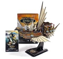 Candice guo Paper model 3D DIY toy puzzle cartoon Dragon Nest baby hand work game Warriors'dawn gold fly ship boat 1set
