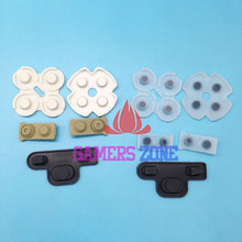 200sets Replacement Conductive Rubber Key D - Pads Button Controller For PS3 Repair Part