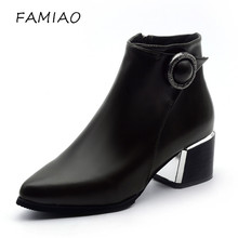 FAMIAO 2017 Fashion PU Leather Women Short Chelsea Boots Brogue Shoes High Quality Lady's Ankle Boots Shoes Ma(China)