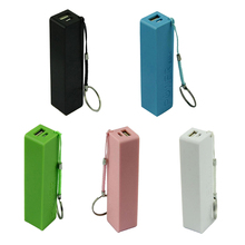 MAHA 18650 External Backup Battery Charger With Key Chain (black/blue/green/pink/white)