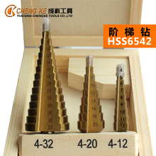 3PCS\LOT flauta espiral HSS Step Drill Bit Set Bit core Drill cono paso brocas hole cutter(China)