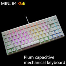 Plum84 electrostatic capacitive mechanical keyboard 35g RGB backlit compact gaming keyboard PBT keycap detachable 84 mini plum