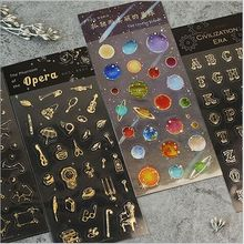 8 Styles Retro Gold bronzing Planet Star Sky Dream Crystal & Season Flowers Decoration Planner Diary DIY hand scrapbook Stickers
