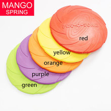 Hot Sale Eco-friendly Pet Product Natural Rubber Material Pet Dog Toy Frisbee Dog Training 3 Size(China)