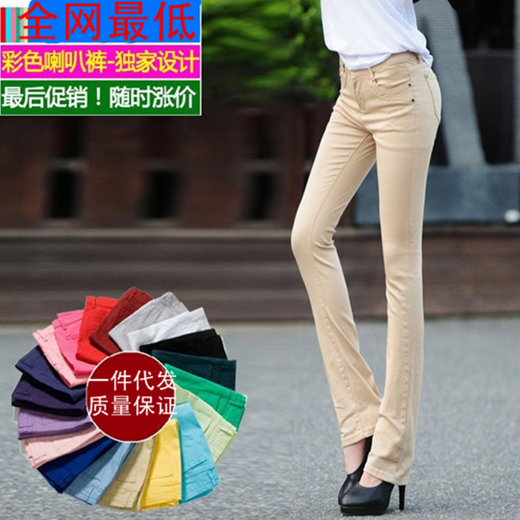 2015 Limited Mid Spring And Autumn New Women Denim Jeans Breathable 9 Colors Quality Flares Skinny Casual Pants Free Shipping!Одежда и ак�е��уары<br><br><br>Aliexpress