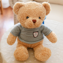 about 38cm light brown teddy bear plush toy sweater bear doll soft pillow birthday gift b0648(China)