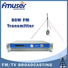 Free shipping FMUSER FSN-801 80W 2U FM Broadcast Radio Transmitter 87.5-108 MHz+1/4 Wave GP Antenna+15m SYV-50-5 Cable