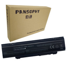 PANSOPHY Battery for Toshiba Qosmio F60 F750 F755 T750 T851 V65 T751 T750 F60-10L F60-10V F60-10W F60-11L PA3757U-1BRS PABAS213