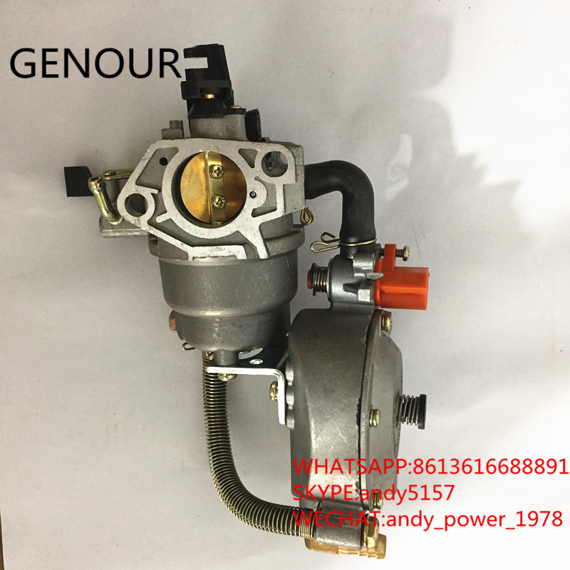 LPG 188engine carburetor-1