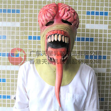 New 1 PC Halloween Cosplay Latex Bloody Zombie Mask Melting Face Walking Dead Scary Party Mask Mardi Gras Ball Masks Free size