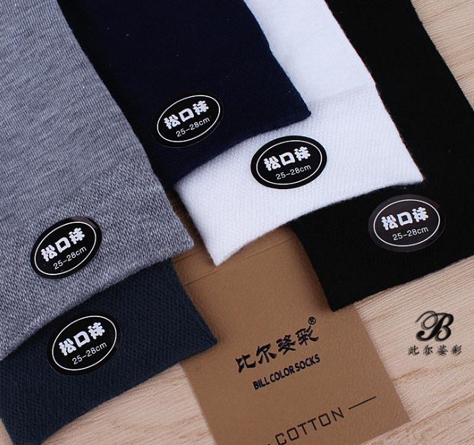 6 Pairs Mens Plain White Sports Socks Comfort Toe Seam Stripe Logo Size 6-11